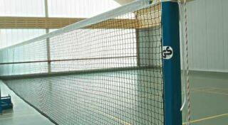 HUCK Badminton-Trainingsnetz